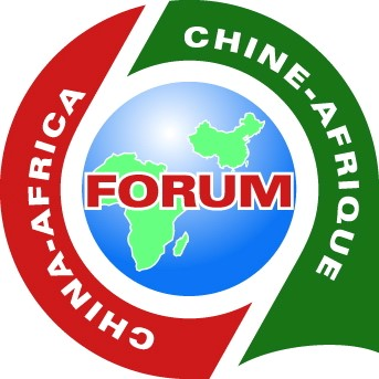 forum of china africa cooperation - The 2018 Beijing Summit of the Forum on China-Africa Cooperation